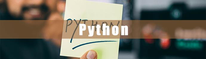 成都龙8娱乐网址教育-成都Python开发