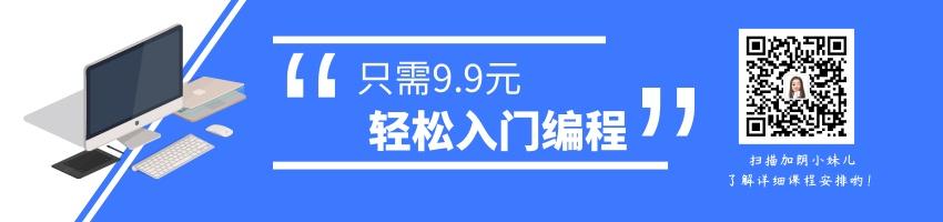 成都龙8娱乐网址教育-9.9元预科课程