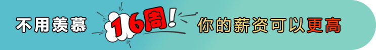 成都龙8娱乐网址教育部分学员就业企业