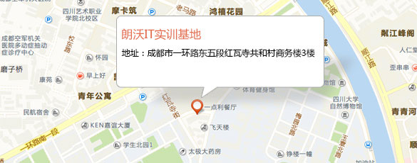 龙8娱乐网址教育介绍